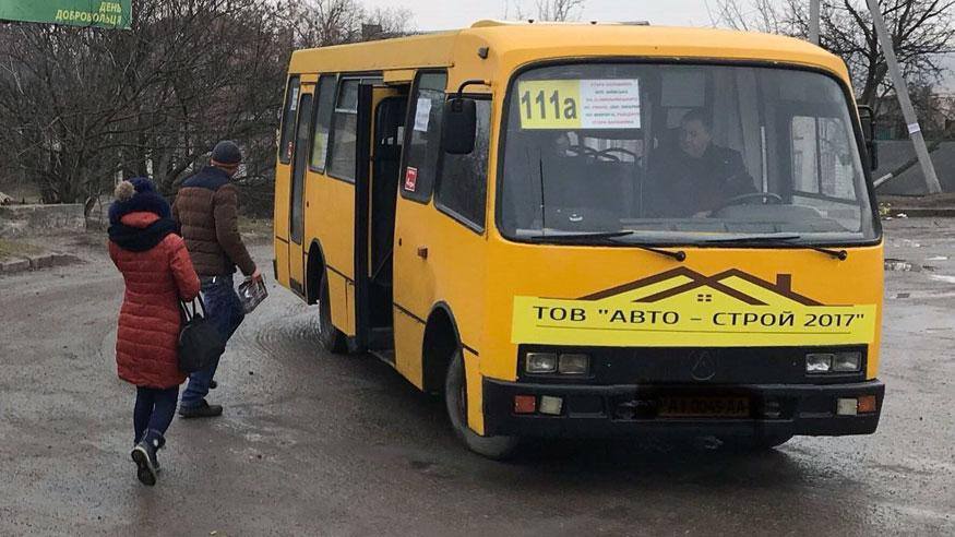 У Кропивницькому відновлено маршрут 111-а, вартість проїзду - 4 гривні. ФОТО 1
