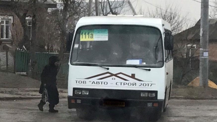 У Кропивницькому відновлено маршрут 111-а, вартість проїзду - 4 гривні. ФОТО 2