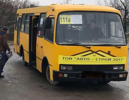 У Кропивницькому відновлено маршрут 111-а, вартість проїзду – 4 гривні. ФОТО