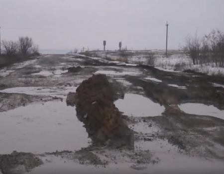 Як виглядає ділянка траси Кропивницький–Миколаїв у районі Возсіятського зараз. ВІДЕО