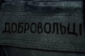 Добровольці Кіровоградщини зможуть отримати соціально-правову підтримку на місцевому рівні