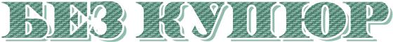 kypur net logo