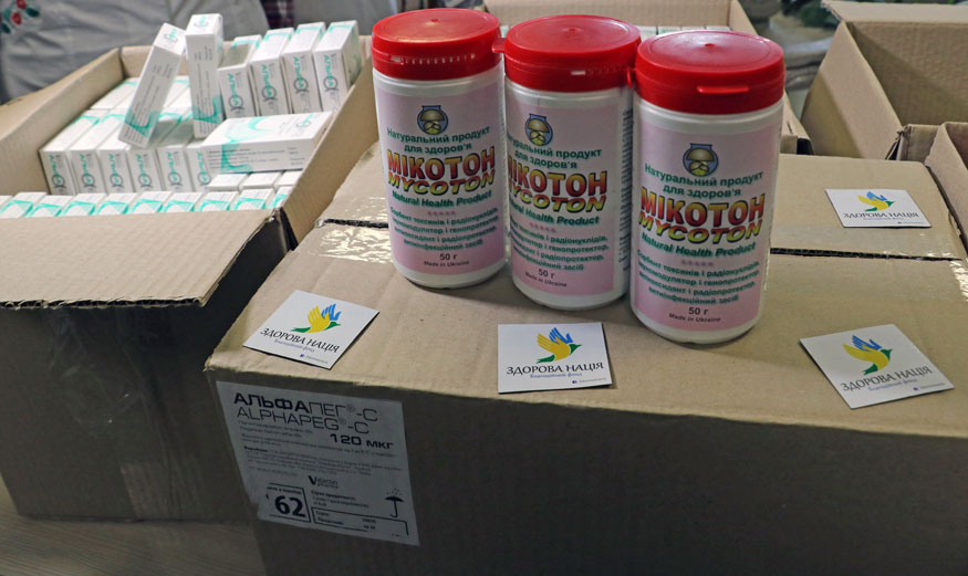 Обласному госпіталю передали ліки для військових від гепатиту С вартістю мільйон гривень. ФОТО. ВІДЕО - 6 - Здоров'я - Без Купюр