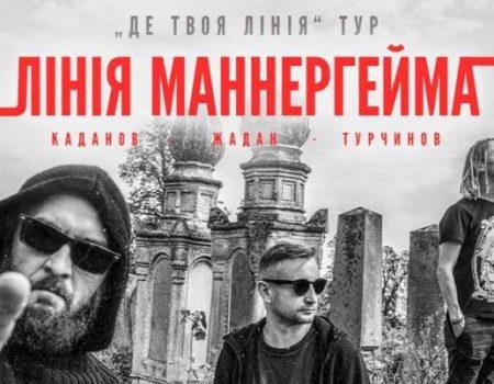 Сергій Жадан виступить у Кропивницькому зі ще одним своїм музичним проектом