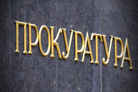 В органах прокуратури Кіровоградщини змінився порядок прийому громадян