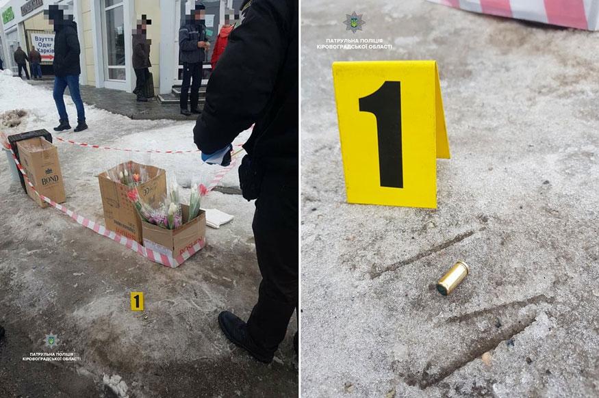 Без Купюр У Кропивницькому озброєні чоловіки пограбували продавчиню квітів. ФОТО Кримінал  пістолет Кропивницький крадіжка