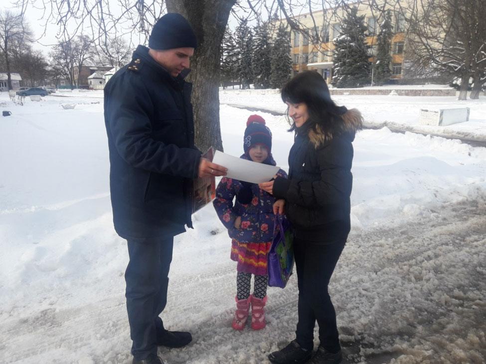 Без Купюр Рятувальники закликають громадян дбати про правила безпеки у побуті Життя  пожежна безпека Кіровоградщина