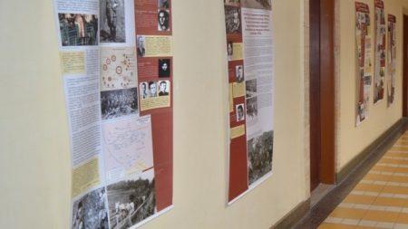 Всеукраїнську виставку до 75-річчя УПА представлять у Кропивницькому