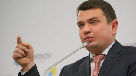 5 нардепів від Кіровоградщини підписали постанову про відставку голови НАБУ
