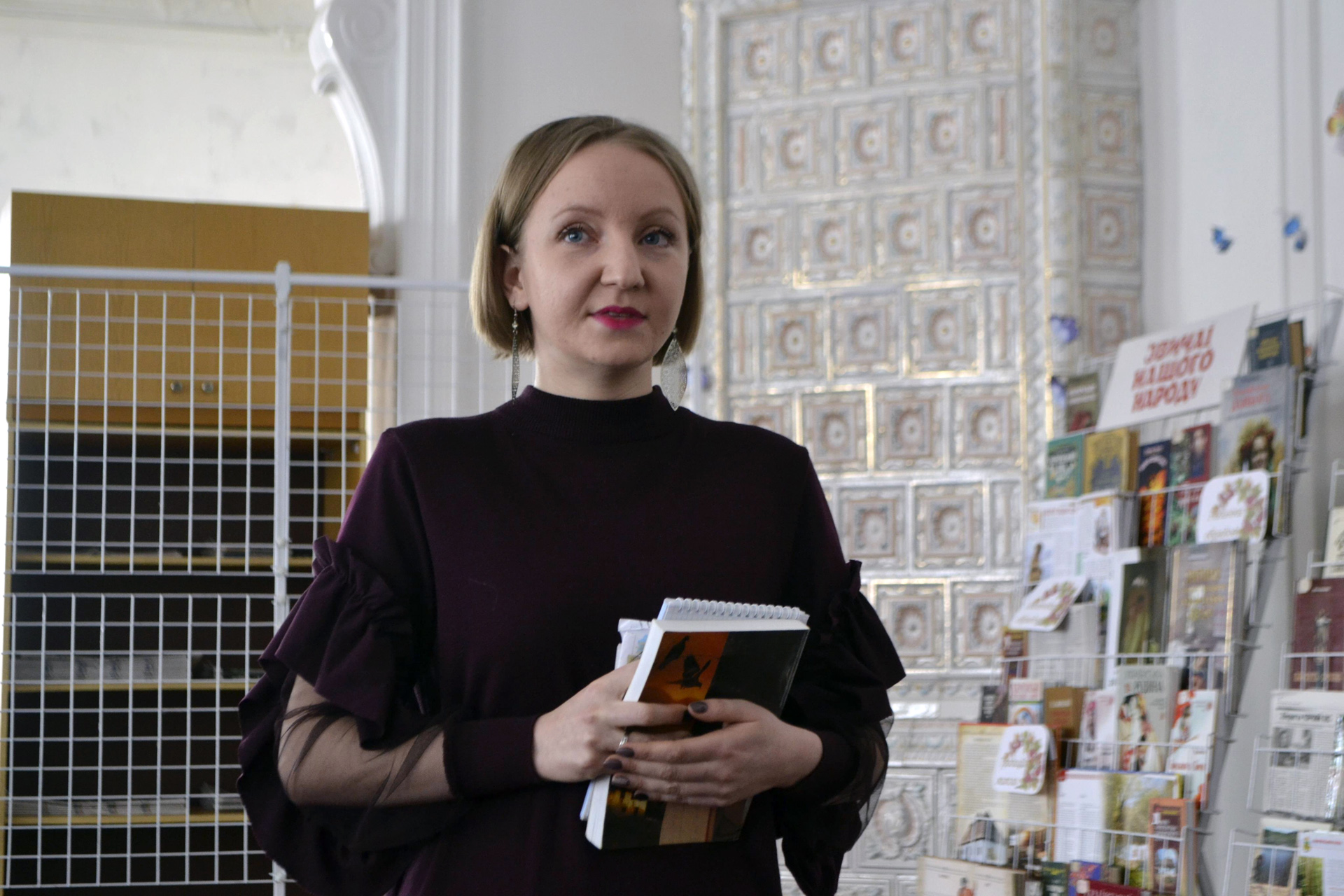 Інна Тільнова