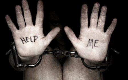В Олександрії жінку засудили за торгівлю людьми