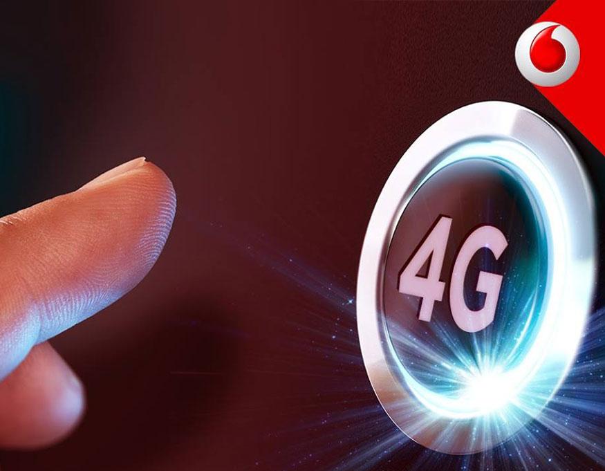 """Без Купюр Протягом тижня в Кропивницькому може запрацювати 4G  від  """"Vodafone"""" Події  мобільний зв'язок четвертого покоління Кропивницький vodafone 4G"""