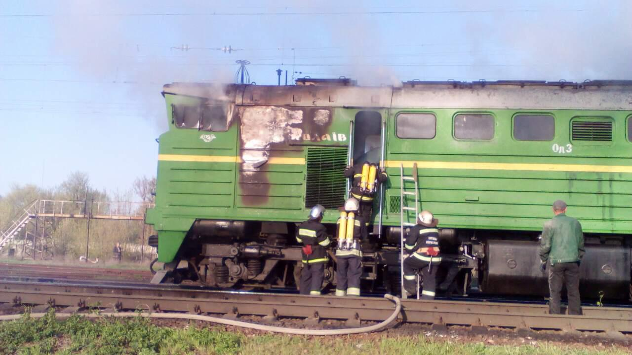 У Кіровоградській області погасили пожежу дизельного тепловоза, затримки в русі потягів немає 1
