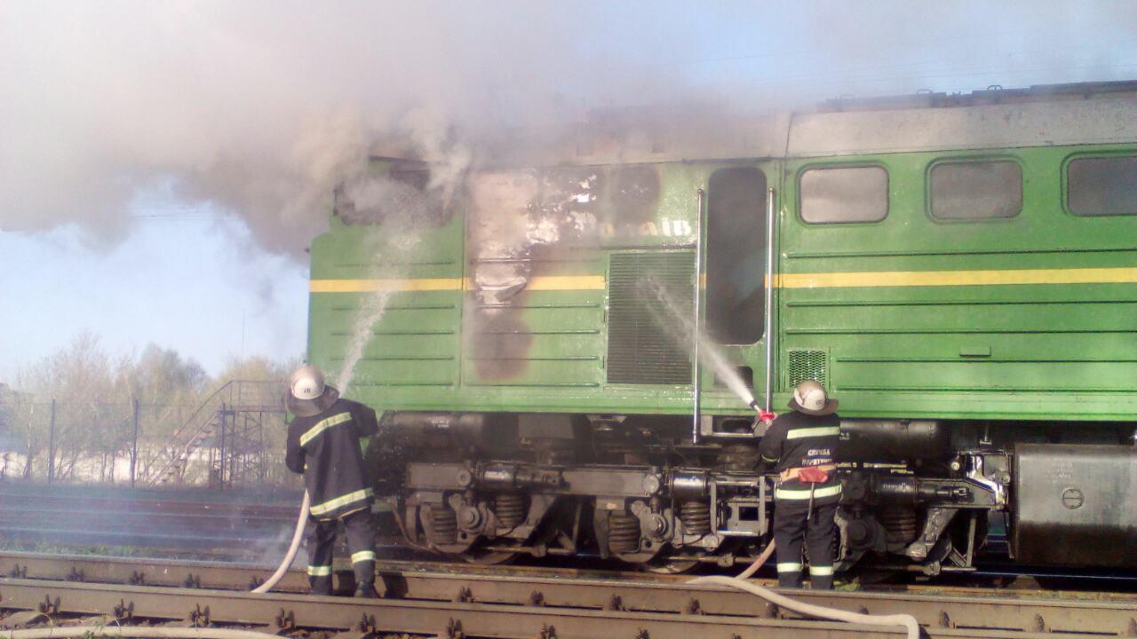 У Кіровоградській області погасили пожежу дизельного тепловоза, затримки в русі потягів немає 2