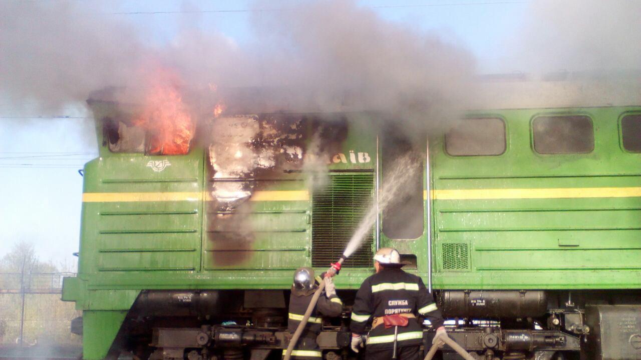 У Кіровоградській області погасили пожежу дизельного тепловоза, затримки в русі потягів немає 3