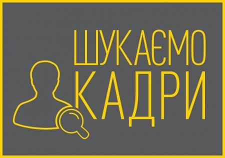 В медичних закладах Кіровоградщини бракує 100 лікарів