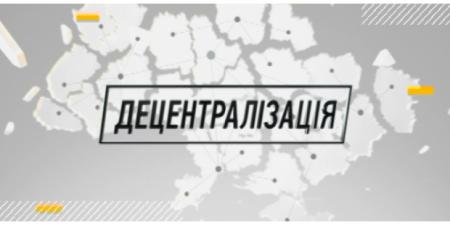У Новгородківському районі всі сільради за винятком Петрокорбівської можуть об'єднатися в одну ОТГ