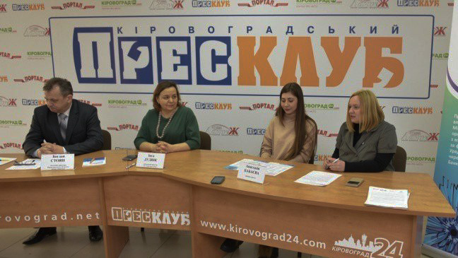 На Кіровоградщині переселенців і демобілізованих вчитимуть як відкрити бізнес