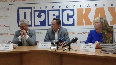 У Кропивницькому відбудеться літературно-театральний конкурс за мотивами творів Олександра Жовни