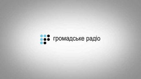 """""""Громадське радіо"""" проведе прямі ефіри в Кропивницькому"""