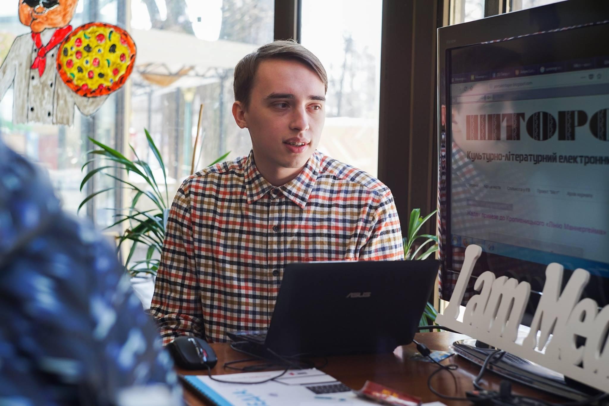 Молодий письменник із Кропивницького переміг у міжнародному літературному конкурсі 1