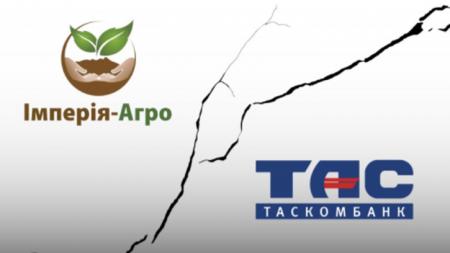 «Імперія-Агро» домовлятиметься з банком, аби не постраждали фермери. ВІДЕО