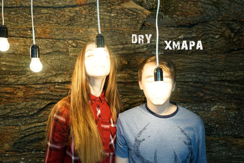 """Цьогорічне відкриття Кропивницького - гурт """"Dry Хмара"""": як і хто його вигнав із «музичного підпілля». ФОТО. ВІДЕО - 6 - Інтерв'ю - Без Купюр"""