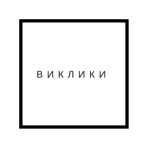 Патрульна з Кропивницького: «У першу чергу ти людина, а потім – поліцейський» - 1 - Життя - Без Купюр