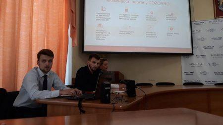 Міськрада Кропивницького приєднається до платформи DOZORRO