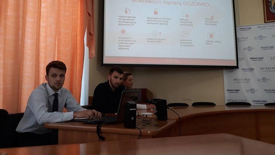 Міськрада Кропивницького приєднається до платформи DOZORRO - 1 - Життя - Без Купюр