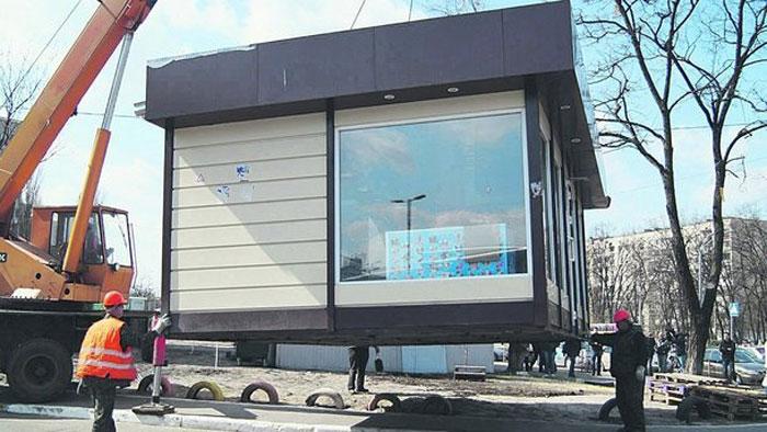 У міській раді Кропивницького прийняли рішення про демонтаж 13 тимчасових споруд - 1 - Життя - Без Купюр