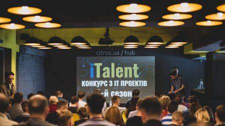 Кропивницька школярка виборола перемогу на всеукраїнському IT-конкурсі. ФОТО