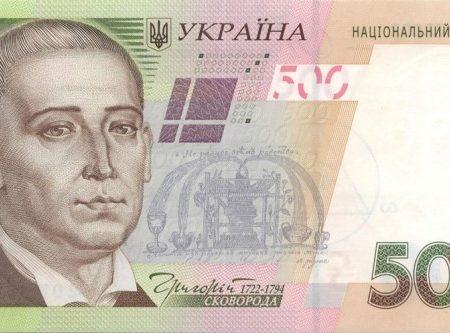 Кіровоградщина: представниця БПП теж потрапила в історію з підкупом виборців на виборах в ОТГ