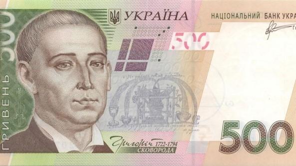 Кіровоградщина: представниця БПП теж потрапила в історію з підкупом виборців на виборах в ОТГ 1