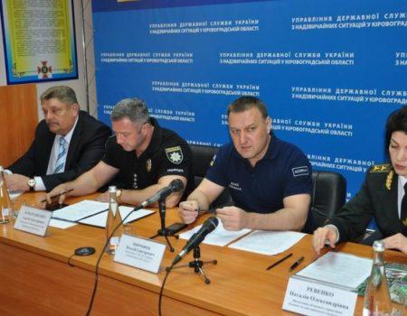 Жителів Кіровоградщини попередили, що пікніки загрожують не тільки пожежами, а й штрафами і відшкодуванням збитків