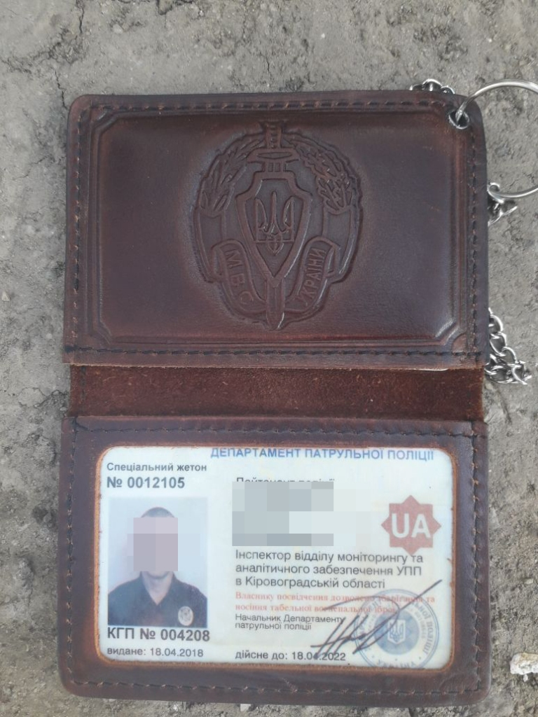 Без Купюр У Кропивницькому затримали патрульного, підозрюваного в отриманні хабара. ФОТО Корупція  хабар Кропивницький затримали патрульного