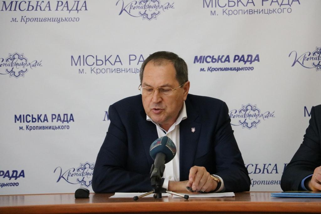 У Кропивницькому зможуть відшкодовувати пільговикам не більше 30 поїздок у міському транспорті 2
