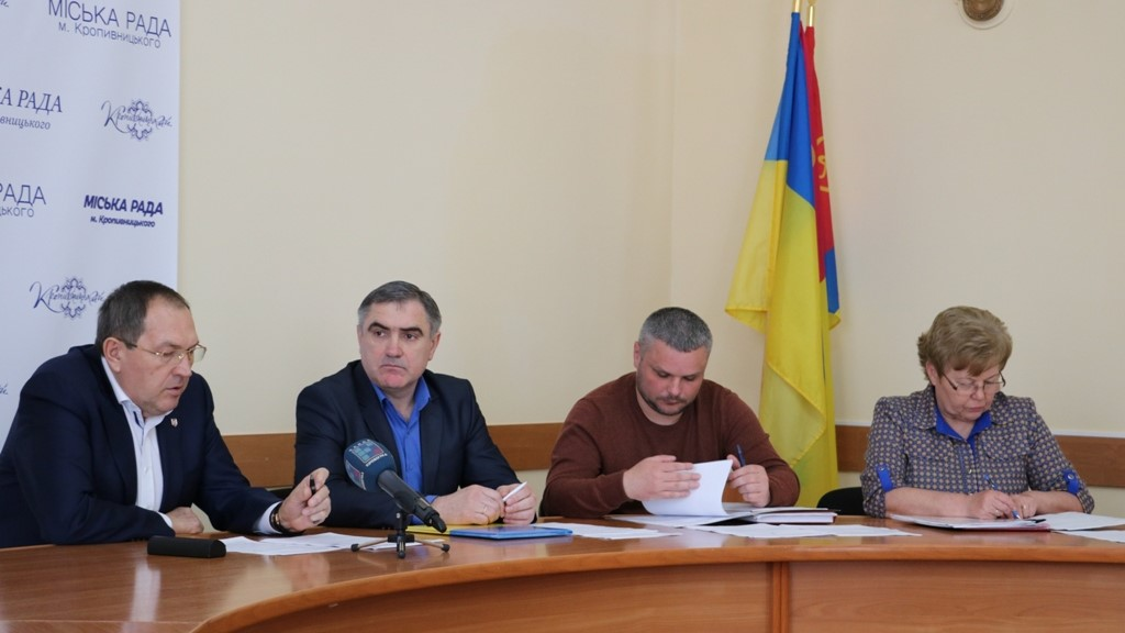 У Кропивницькому зможуть відшкодовувати пільговикам не більше 30 поїздок у міському транспорті 1