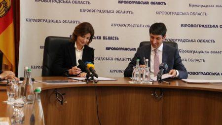 Марина Порошенко та Сергій Кузьменко підписали меморандум про розвиток інклюзивної освіти на Кіровоградщині. ФОТО