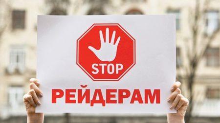 Рейдерство «Маріампольської»: нотаріус підтвердив, що не посвідчував перереєстрацію підприємства