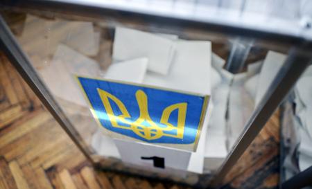 Вибори президента: опрацьовано 100% голосів мешканців Кіровоградщини