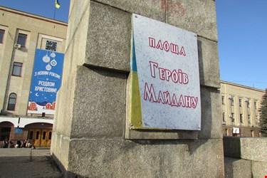 Громадськість Кропивницького запрошують обговорити проекти пам'ятника Героям Майдану