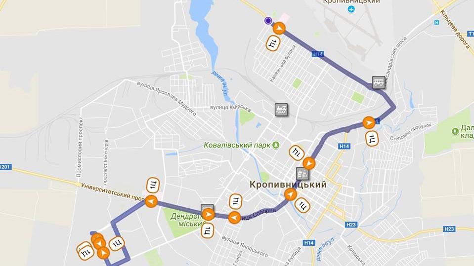 Без Купюр У Кропивницькому почали підключати маршрутки до EasyWay Життя  маршрутка Кропивницький EasyWay