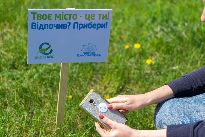 «Відпочив – прибери!»: на Лісопарковій провели соціально-екологічну акцію. ФОТО - 5 - Життя - Без Купюр