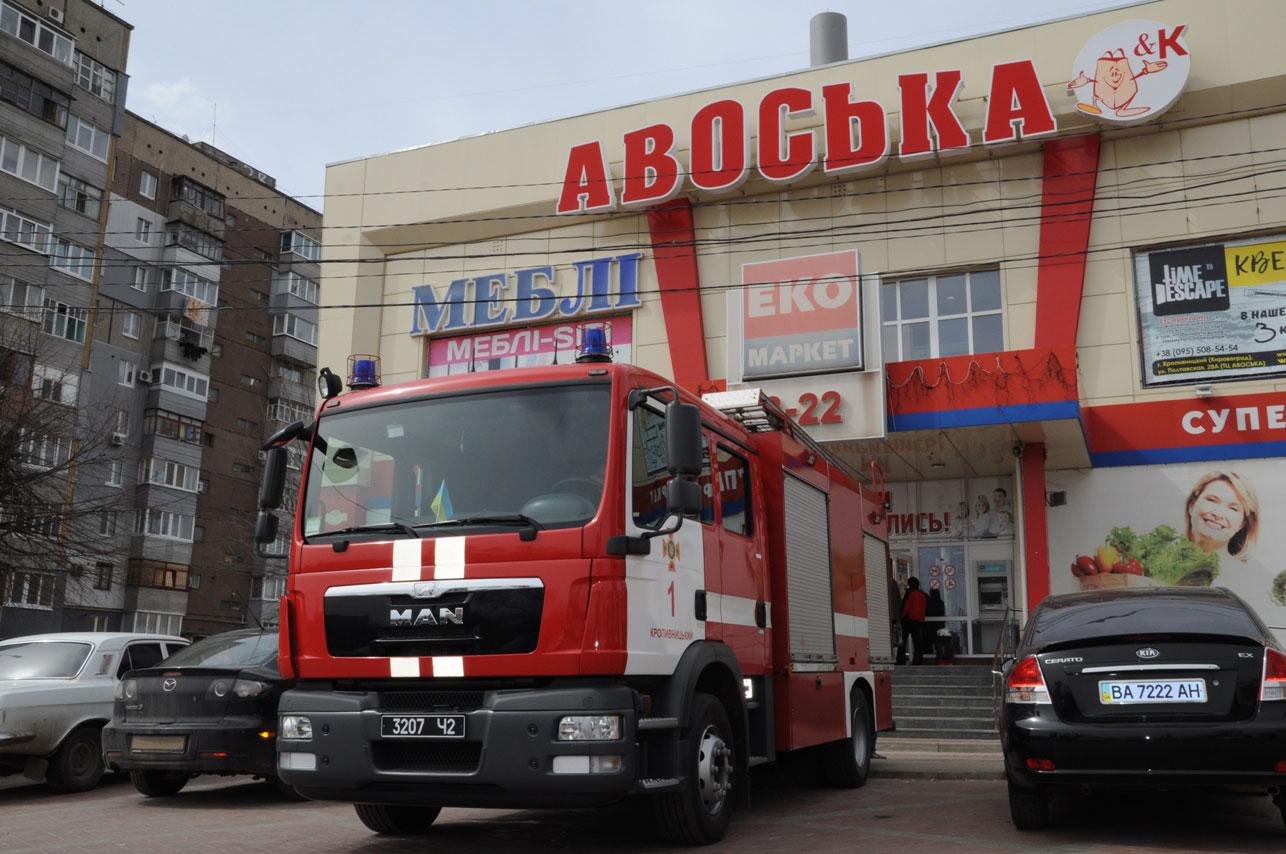 Без Купюр Рятувальники перевірили супермаркет «Авоська» та розважальний комплекс «Вельвет» Життя  пожежна безпека Кропивницький