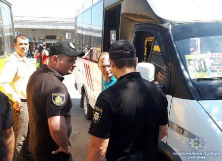 На Кіровоградщині посилили контроль за безпекою дорожнього руху