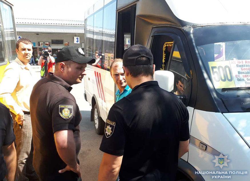 Кіровоградщина: поліція виявила пасажирські автобуси з несправними гальмами і не тільки. ФОТО