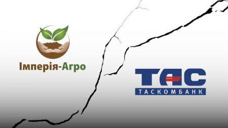 Через конфлікт довкола «Імперії Агро» є ризик, що 10% посівних земель на Кіровоградщині не засіють
