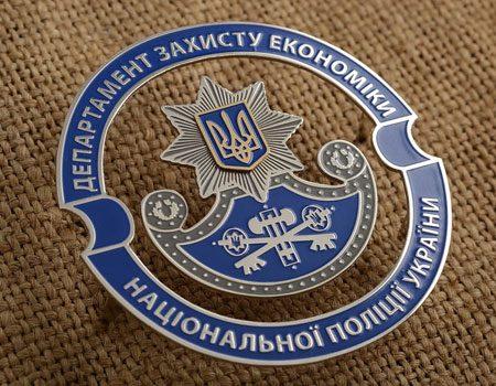 На Кіровоградщині оголошено конкурс на посади оперуповноважених управління захисту економіки