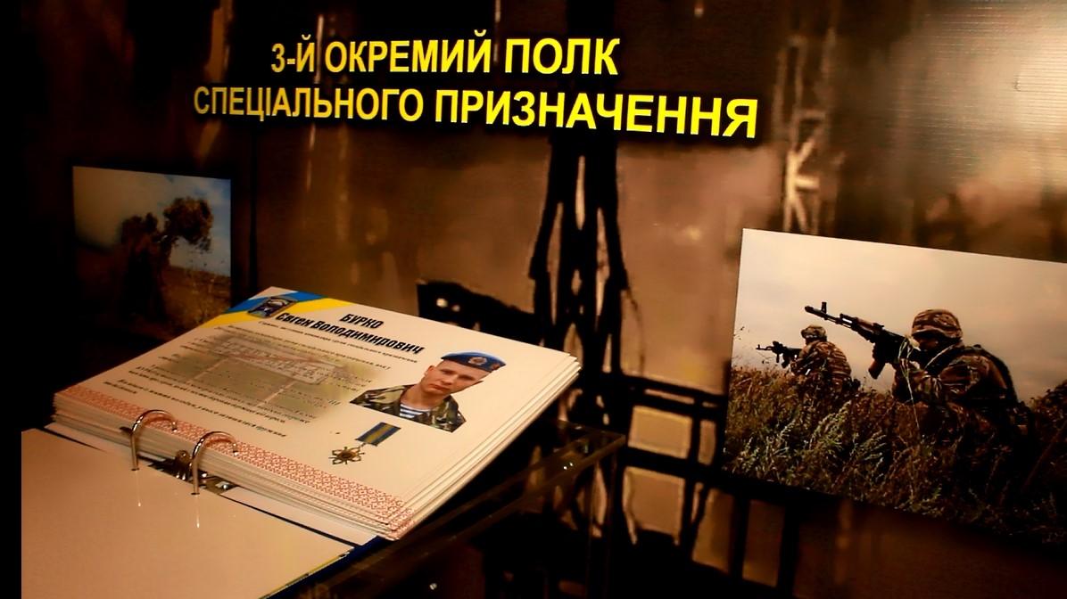 Без Купюр Галерея пам'яті спецпризначенцям з'явилася в обласному центрі дитячої творчості Життя  Кропивницький галерея пам'яті 3 полк